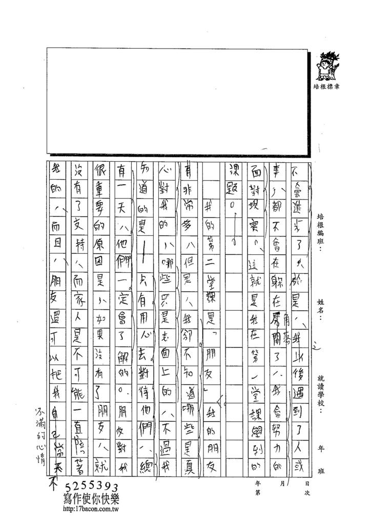 103WA203陳泓瑋 (2)