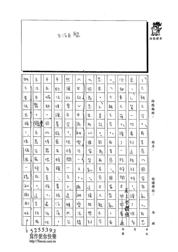103WG204江孟潔 (2)