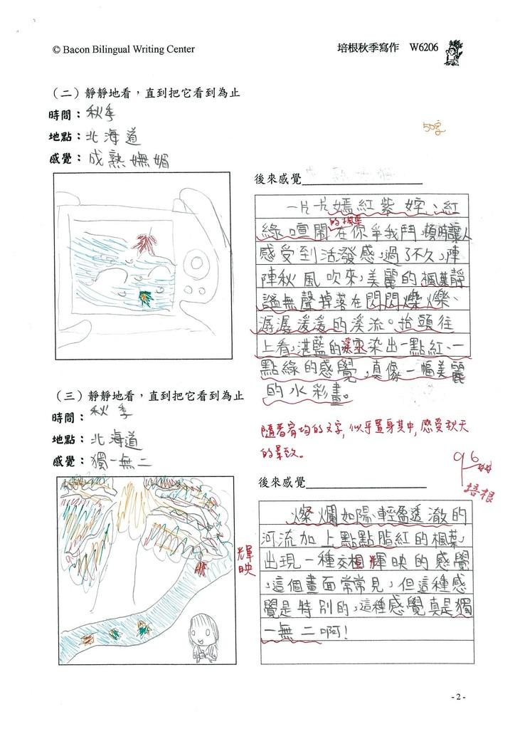103W6206陳宥均 (2)
