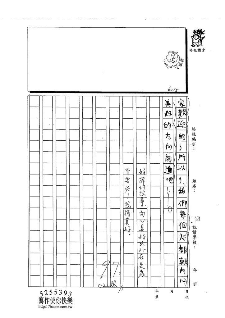 103W5207黃楷 (3)