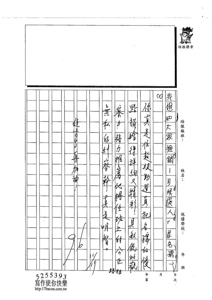 103WI210陳柏翰 (3)