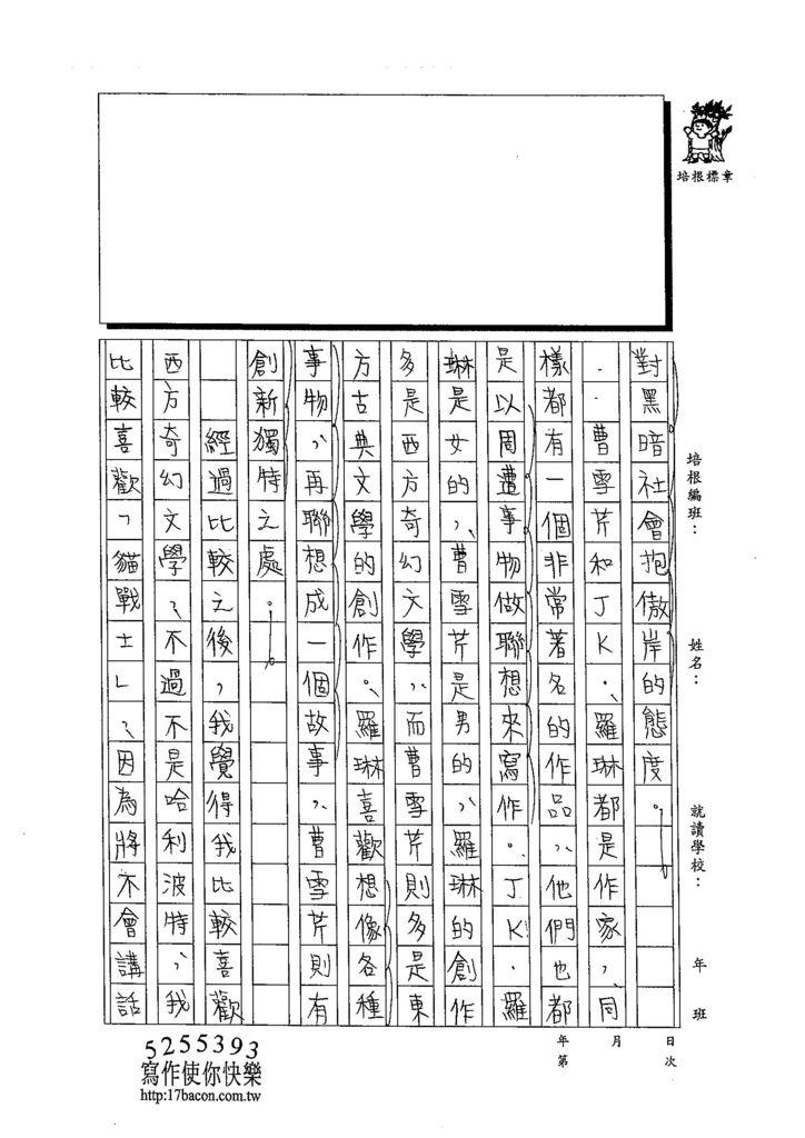 103WA209張新芸 (2)