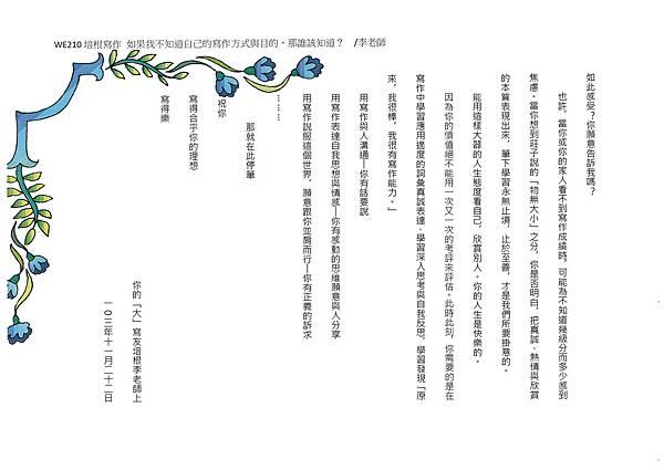 103WE208米芳 (2)