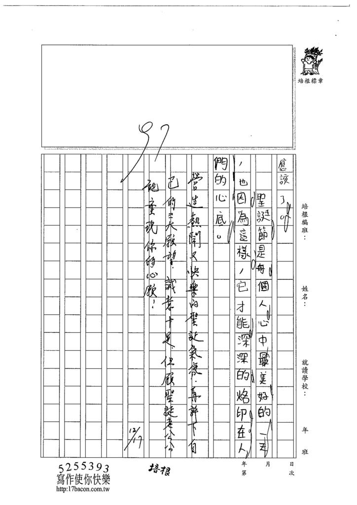 103WI302江承軒 (3)