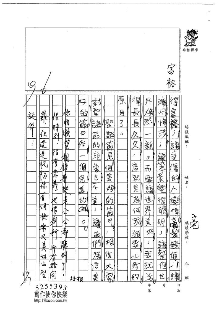 103WI302謝承佑 (2)