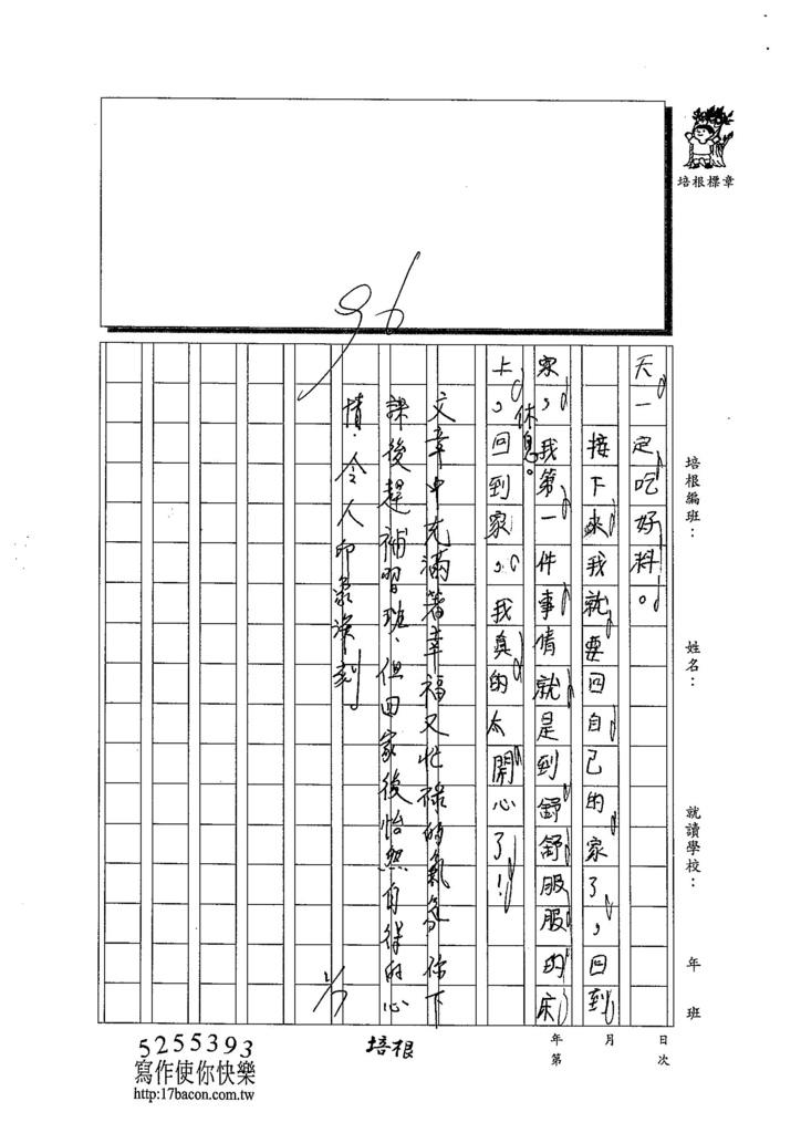 103WI303陳柏翰 (3)