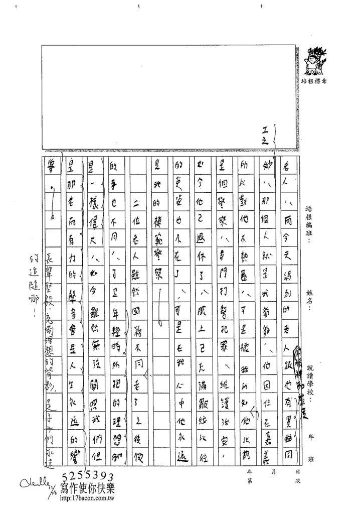 103WA302王則穎 (2)