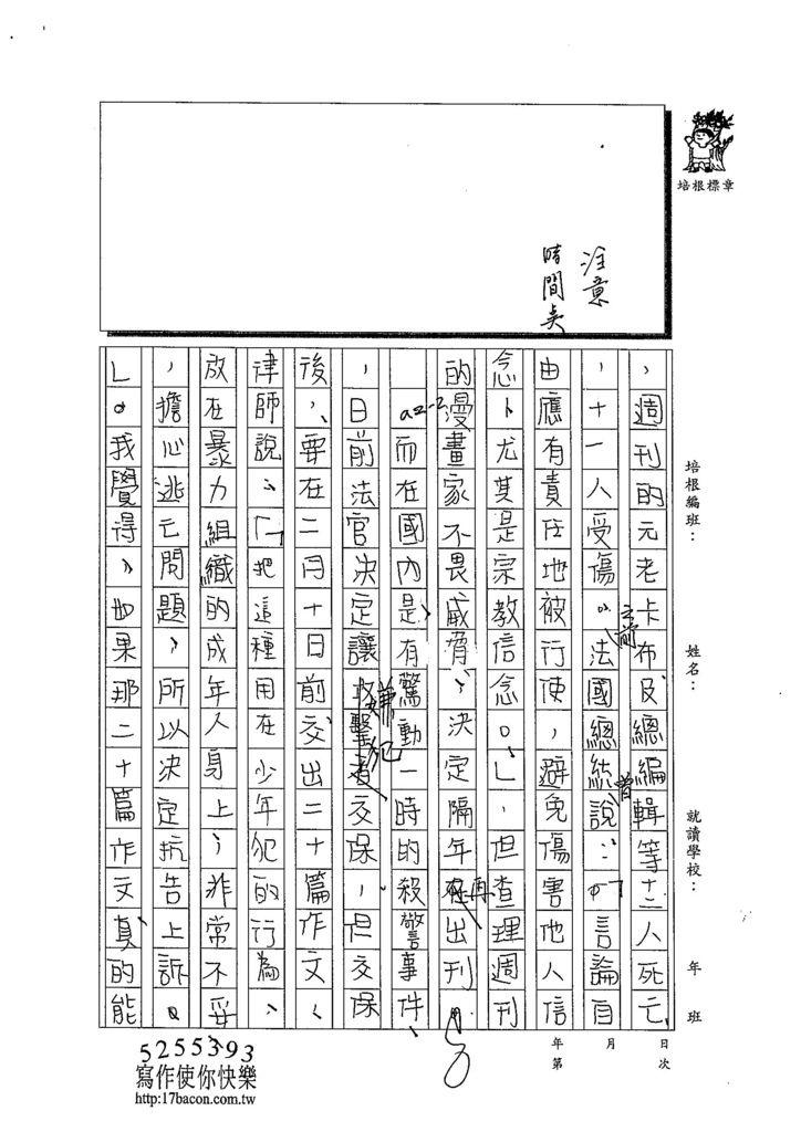 103WE303朱孟平 (2)