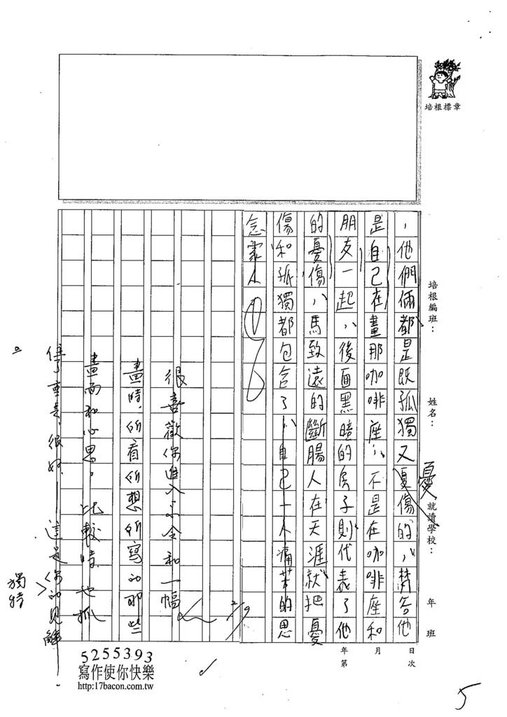 104WSS03陳品睿 (5)