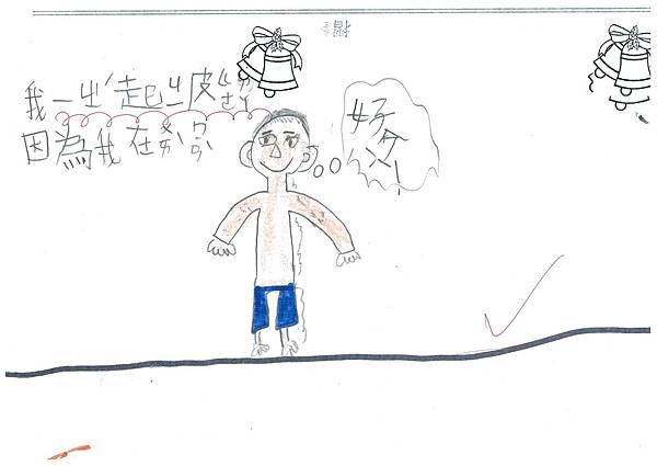 103W2307陳嘉君 (2)