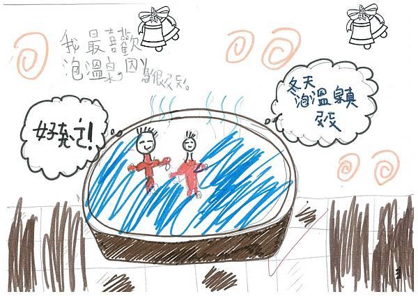 103W2307蔡裕成 (4)