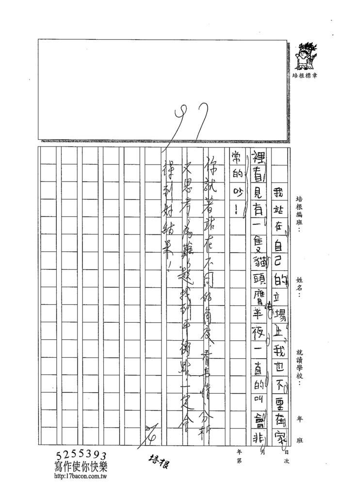 103WI307林哲玄 (3)