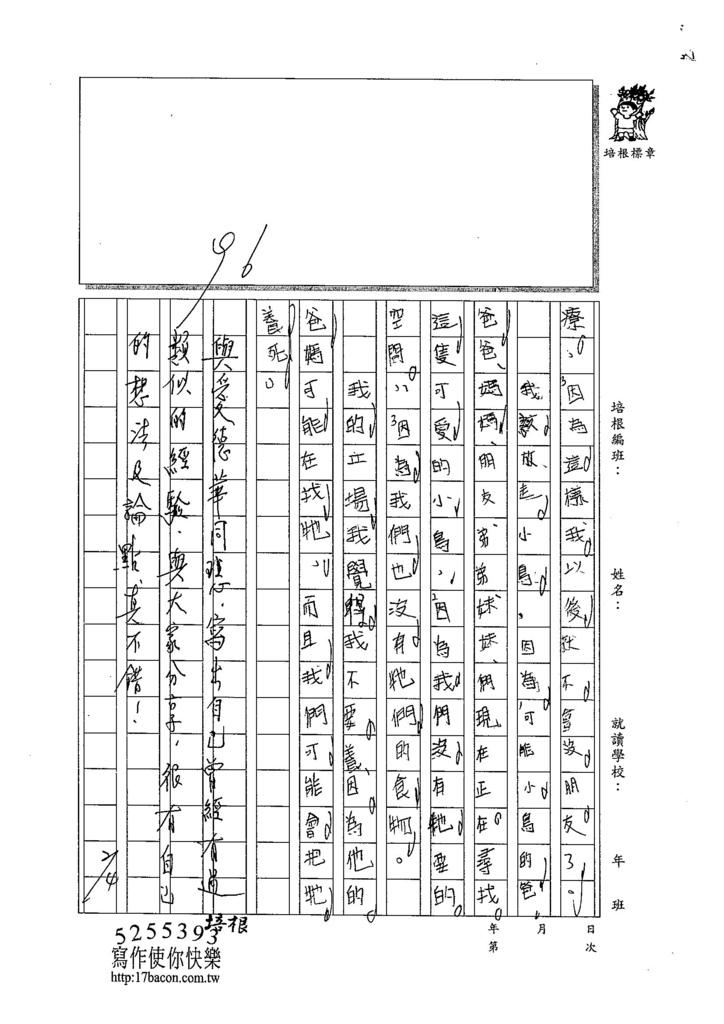 103WI307陳依賢 (2)