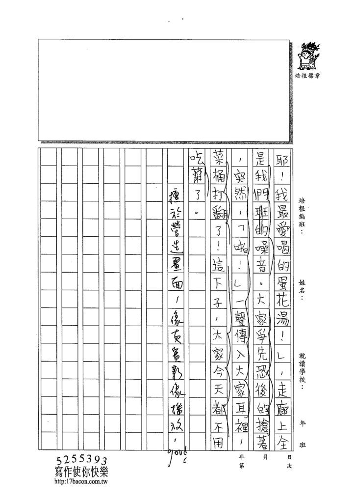 103W6307張新芸 (4)