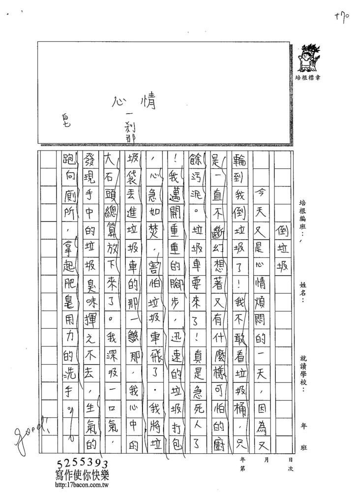 103W6307翁捷妮 (4)