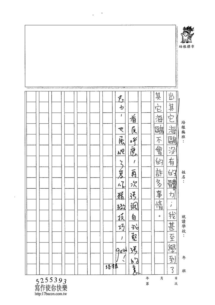 103W6308張新芸 (3)
