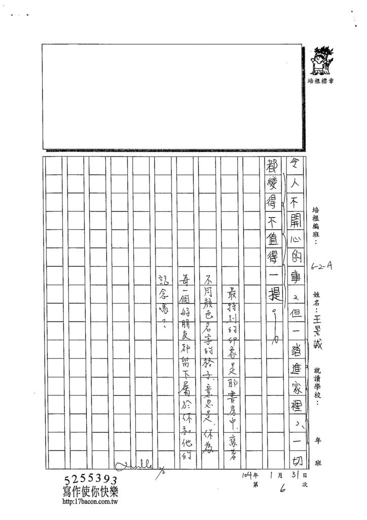 103WA306王景誠 (5)