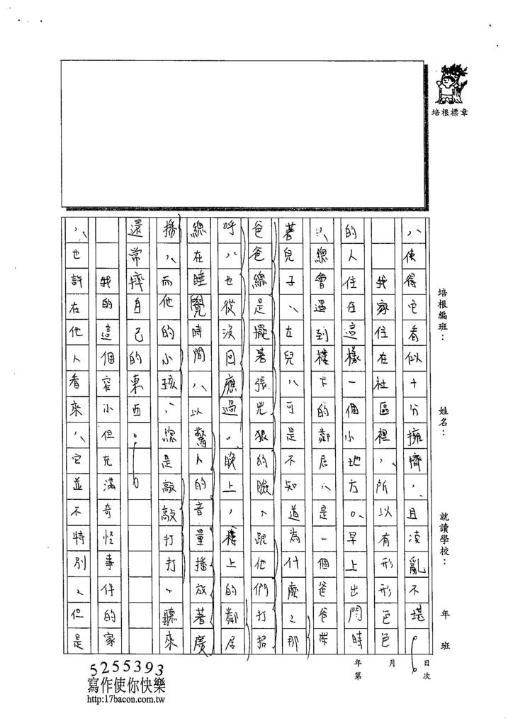 103WA306張卉玗 (3)