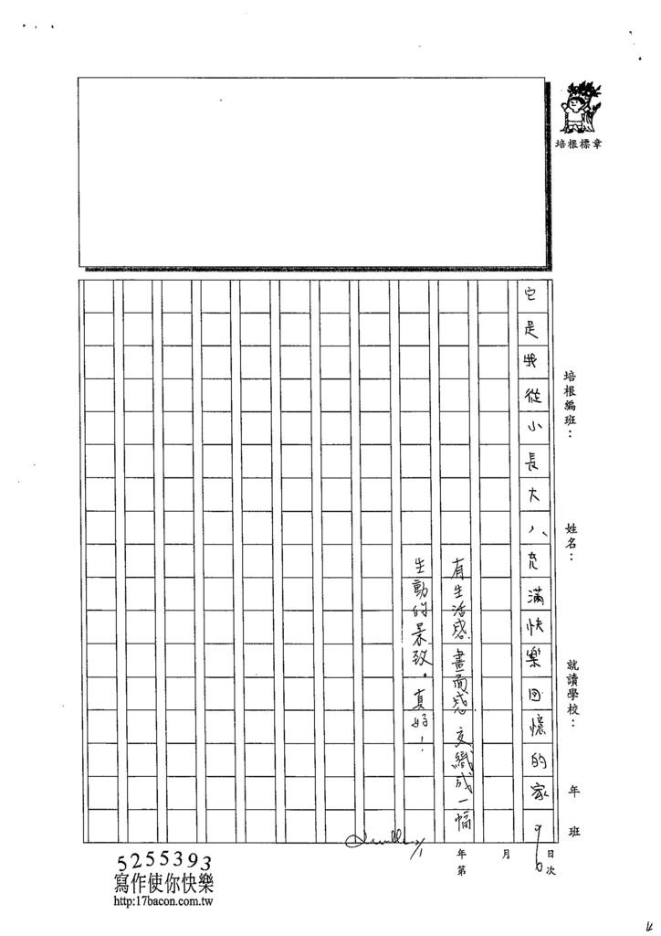 103WA306張卉玗 (4)