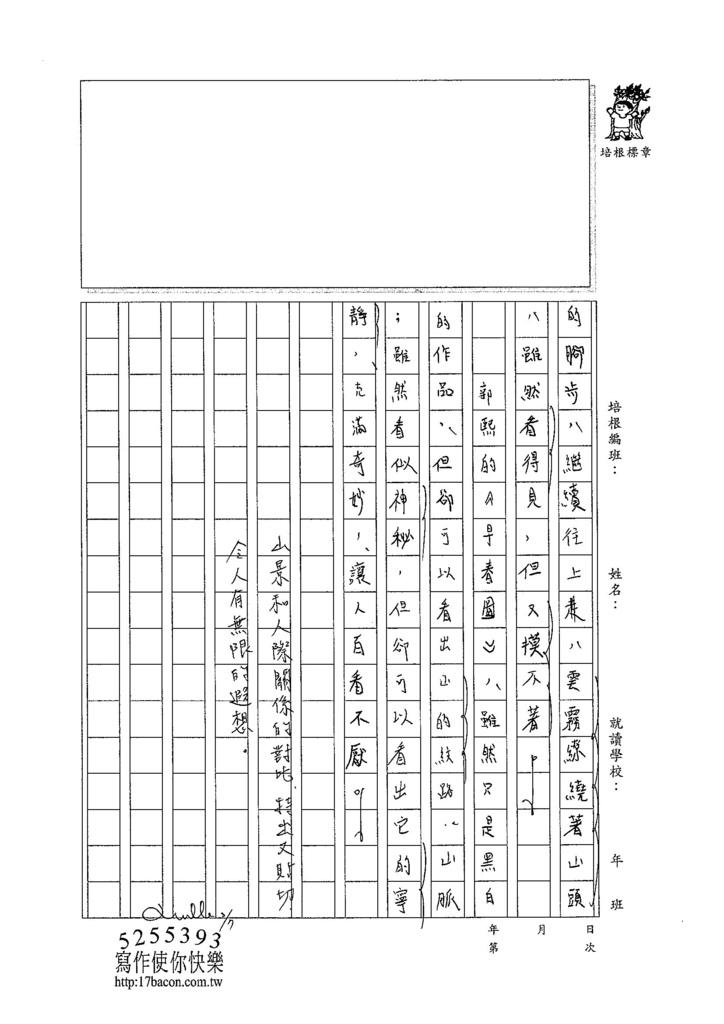 103WA307張卉玗 (3)