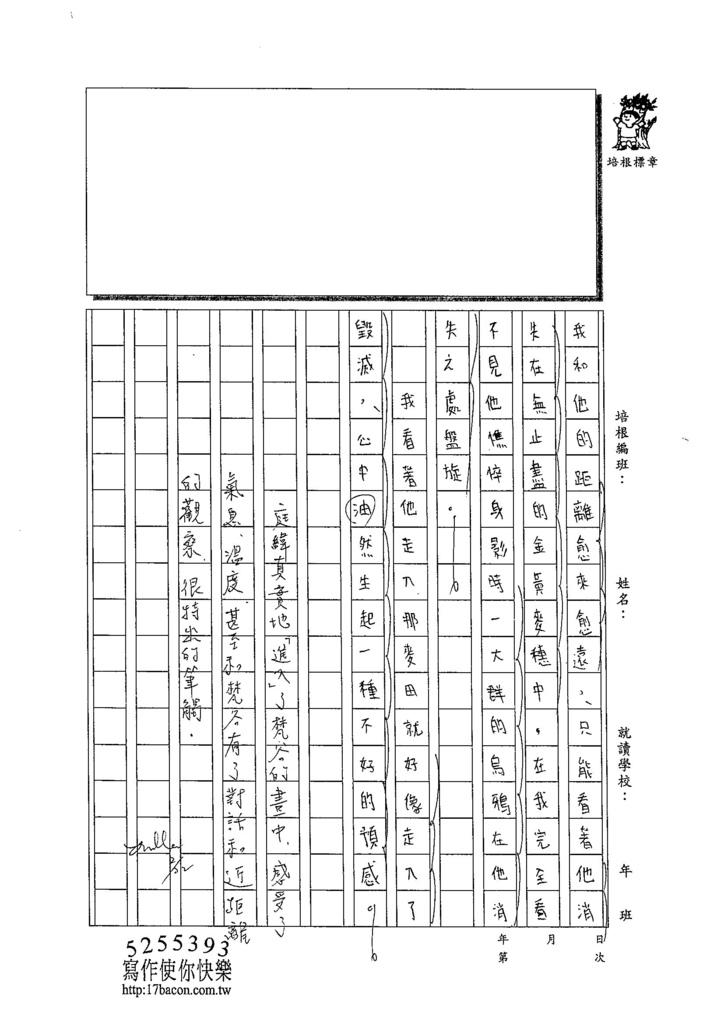 103WA308胡庭緯 (3)