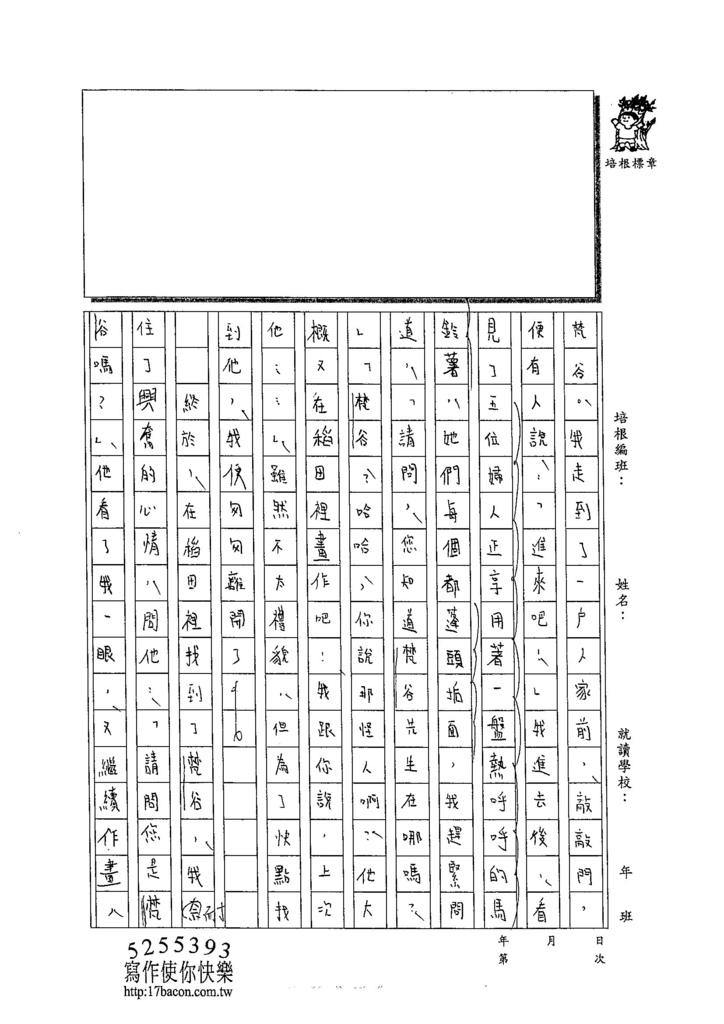 103WA308張卉玗 (2)