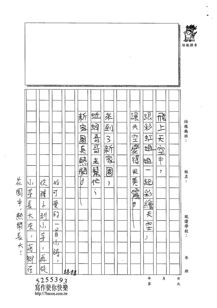 104WM06謝享妘 (2)