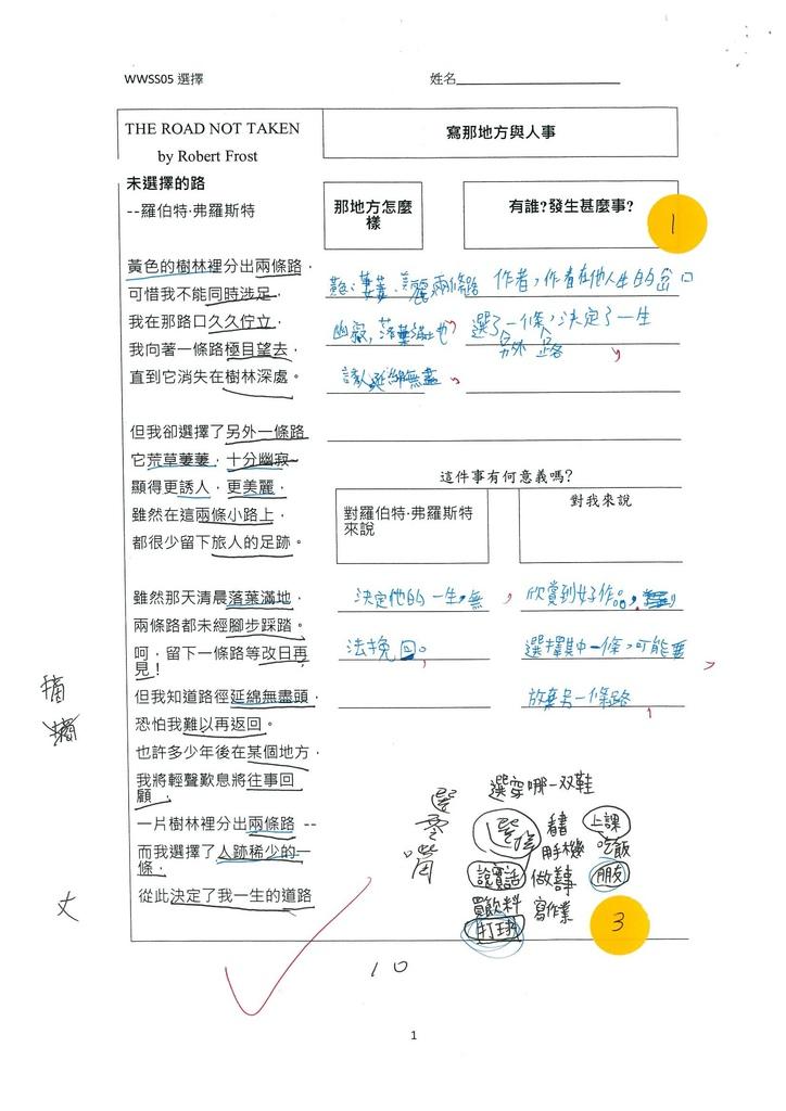 104WSS05曾子騰 (7)