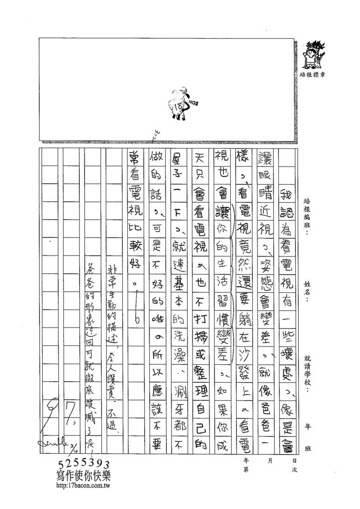 104WH06呂哲儀 (3)