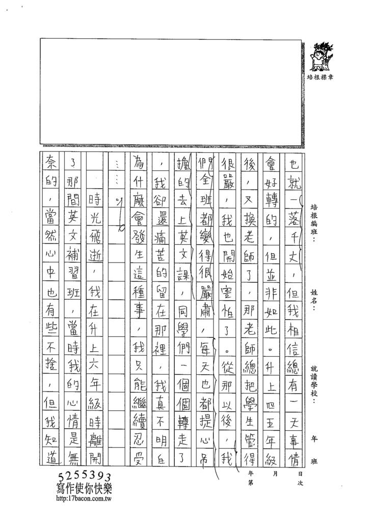 103W6310張新芸 (2)