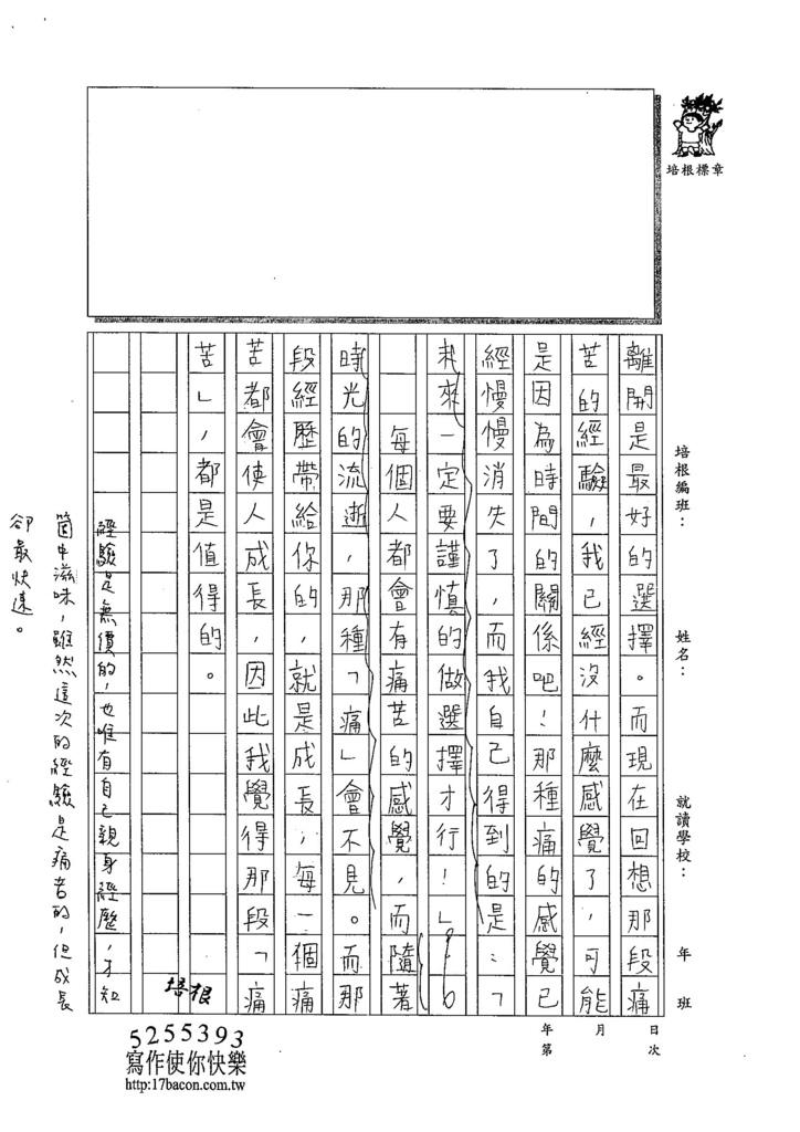 103W6310張新芸 (3)