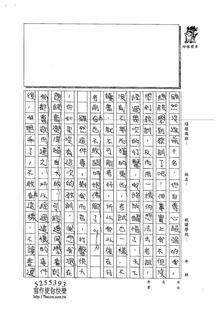 103W6310陳芊瑀 (2)