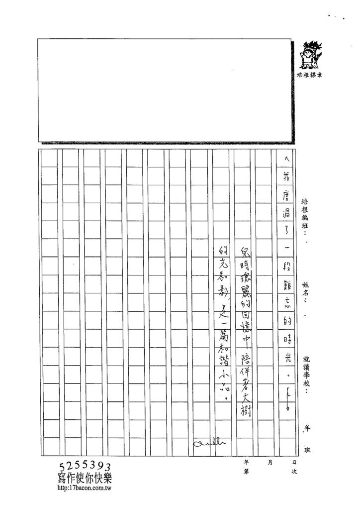 103WG305張華芸 (3)
