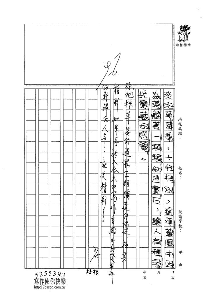 104WI401江宜軒 (3)