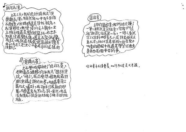 104W6401吳懷寧 (2)