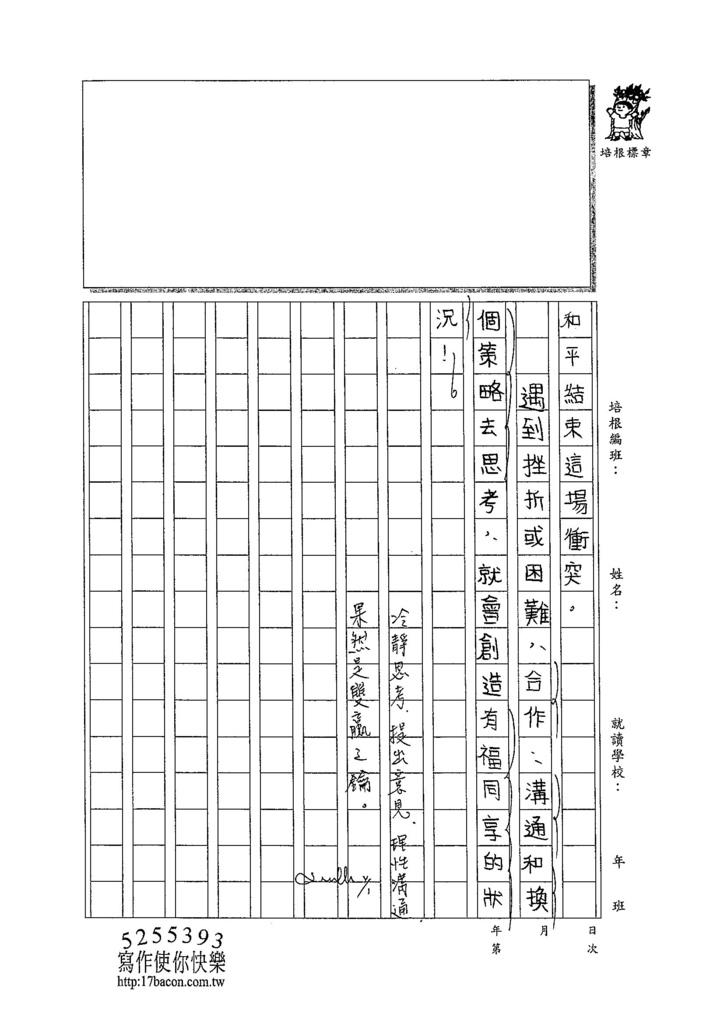 104WA401李沛芠 (3)