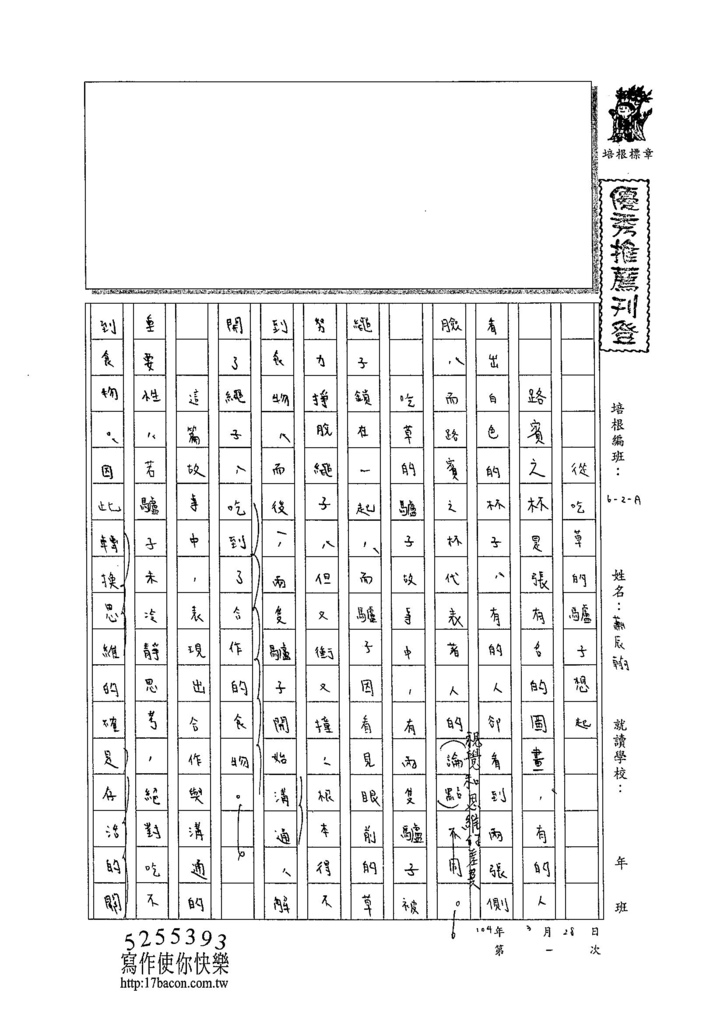 104WA401蕭辰翰 (1)