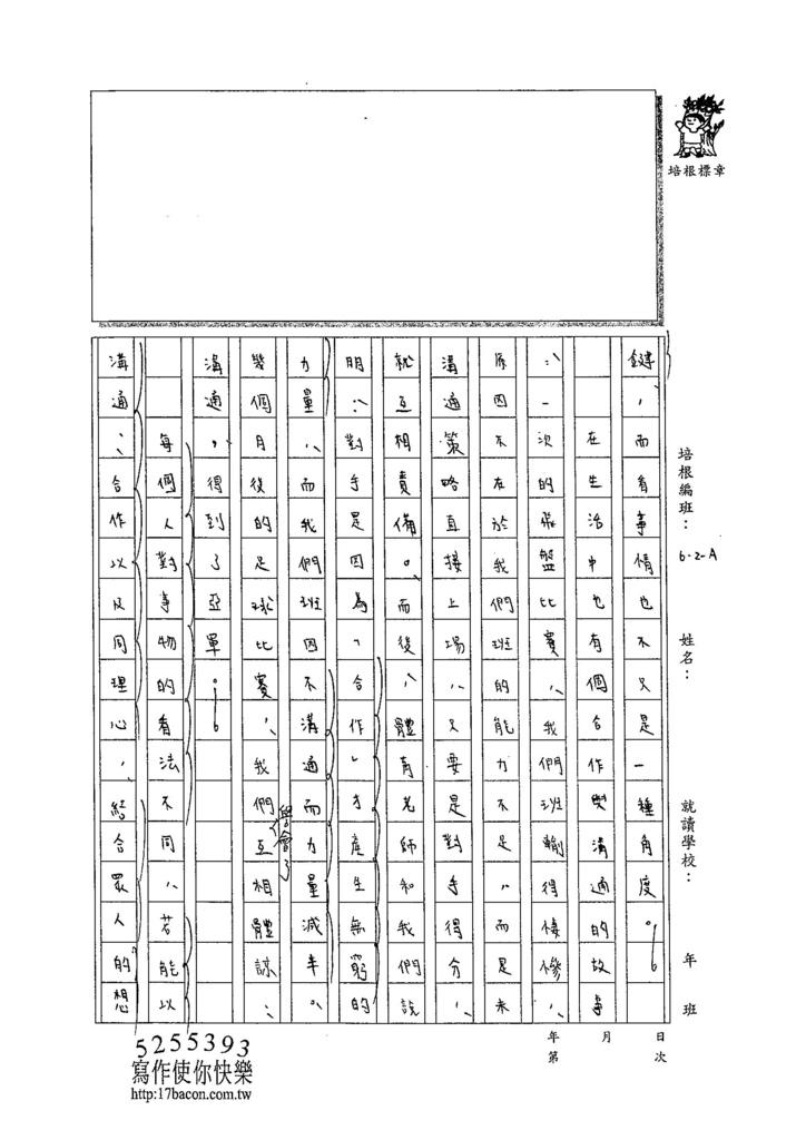 104WA401蕭辰翰 (2)