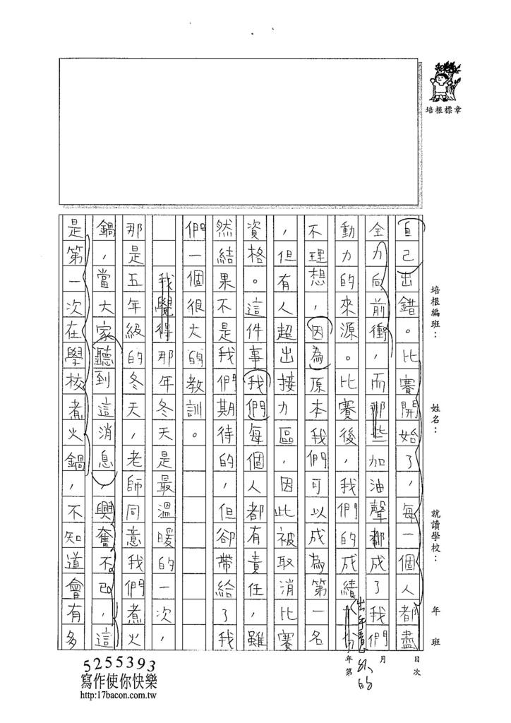 104W5402張新芸 (2)