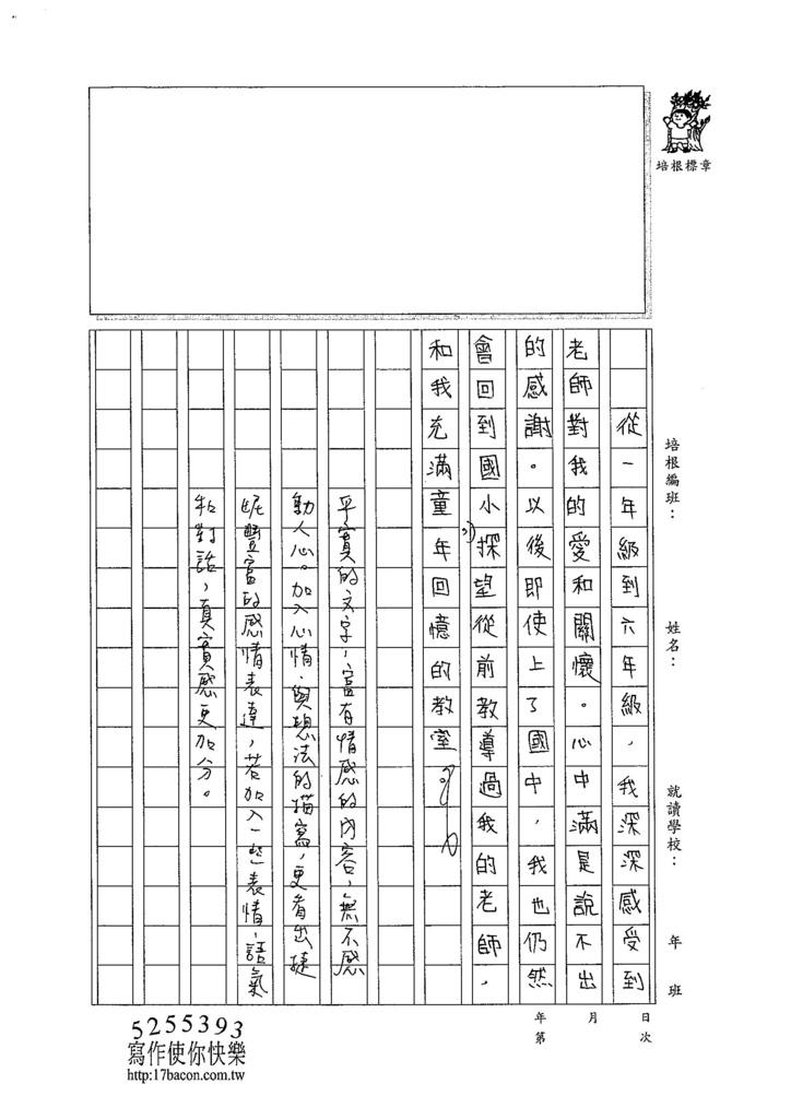 104W6402翁捷妮 (4)