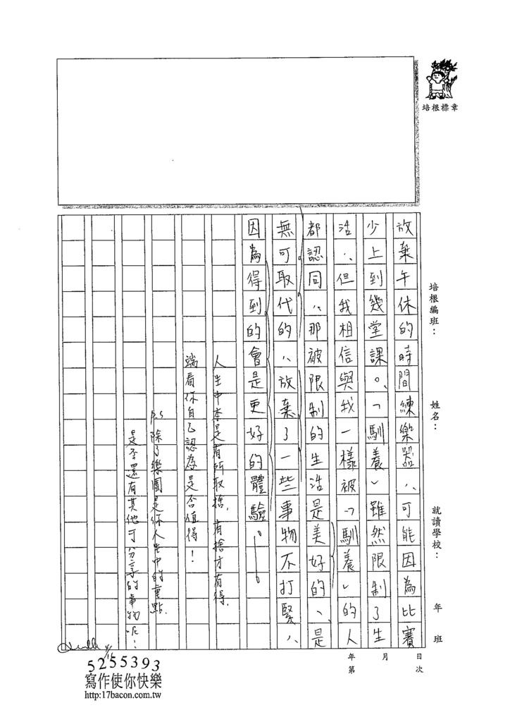 104WG402黃御鵬 (4)