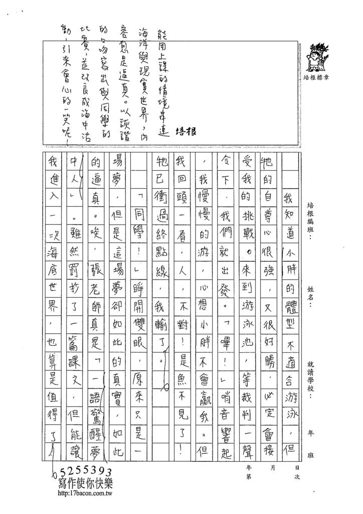 104W6403翁捷妮 (3)