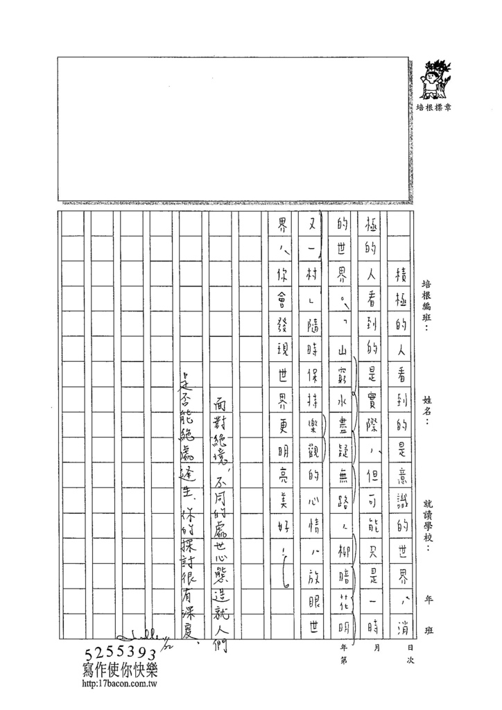 104WG403張華芸 (3)