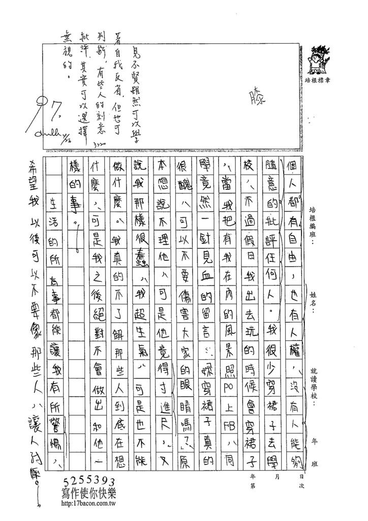 104W6404葉品辰 (3)
