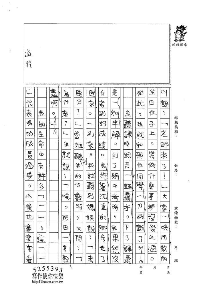 104W6404陳宇宏 (2)