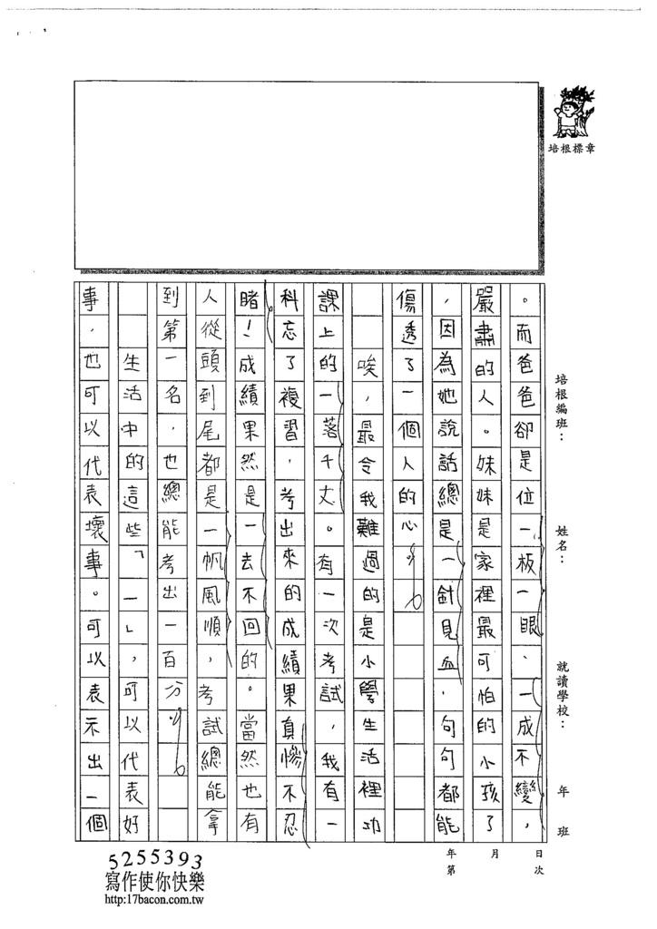 104W6404翁捷妮 (2)