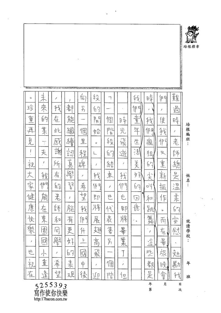 104W6406張新芸 (2)