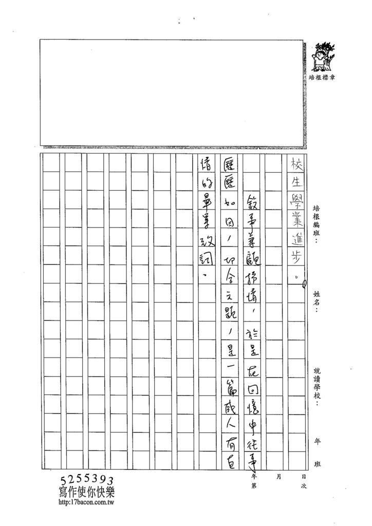104W6406張新芸 (3)