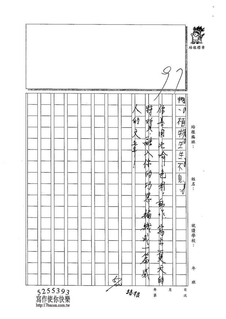 104WI408林哲玄 (3)