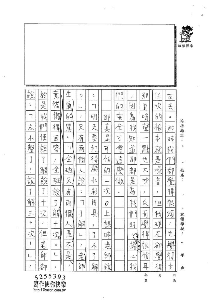 104W6405張新芸 (2)